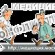Медицинская конфликтология