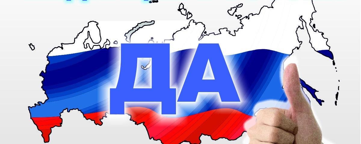 Медиация в России